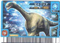 Jobaria Card