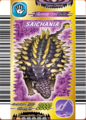 Saichania Card 2
