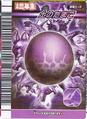 Earth Egg Card