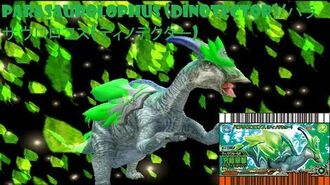 Dinosaur King 古代王者恐竜キング Wake up! New Power!!- Parasaurolophus (DinoTector) (Space Pirates (stage 3))