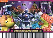 Alpha Droid card