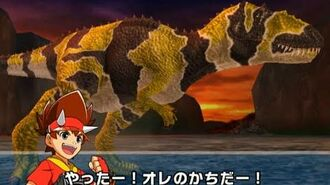 Dinosaur King Awaken, Metriacanthosaurus-Gameplay (古代王者恐竜キング,メトリアカントサウルス)