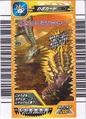 Neck Crusher Card 5