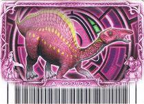 Ouranosaurus Alpha Card 1