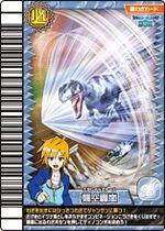 Air-Raid Storm Card 2