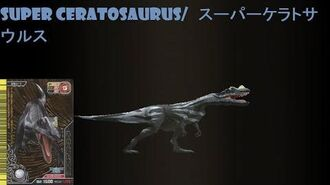 Dinosaur King 古代王者恐竜キング- Wake up! New Power!!- Super Ceratosaurus (Space Pirates (stage 1))
