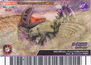 Sand Trap Card 1