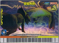Lightning Spear Card 7
