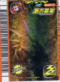 Lightning Strike Card 11