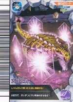 Earth Barrier Card 3