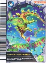 Green Impulse Card 5