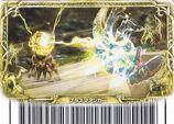 Plasma Anchor Card 6