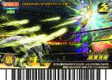 Inazuma Phalanx Card 3