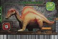Ouranosaurus Card Eng S2 4th