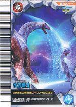 Hydro Cutter Card 2