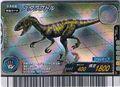 Utahraptor Card 3