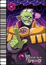 Zanjark Jark card