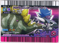 Armatus Card (Spectral Armor) 3