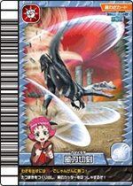 Biting Wind Card 4