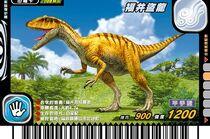 Fukuiraptor card