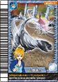 Mayfly Card 2
