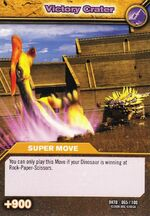 Victory Crater TCG Card
