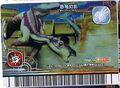 Dino Illusion Card 7
