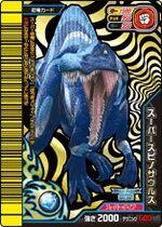 Spinosaurus Super Card 2