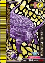 Sauropelta super card