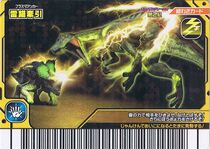 Plasma Anchor Card 2