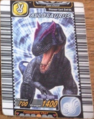 Allosaurus Card Eng S1 2nd
