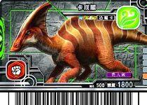 Charonosaurus card