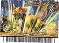 Elemental Power Card 4