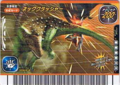Neck Crusher Card 2