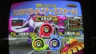 恐竜キング プレイ動画5