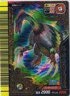 Therizinosaurus Super card
