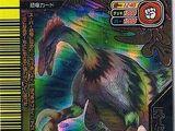 Therizinosaurus/Super