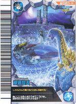 Aqua Vortex Card 2
