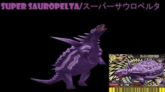 Dinosaur King 古代王者恐竜キング- Wake up! New Power!!- Super Sauropelta (Alpha Gang (classic))