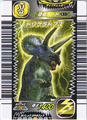 Triceratops Card 12