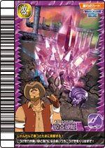 Gigarock Hammer Card 2
