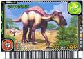 Maiasaura Card 6