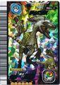 Deinonychus Card 3
