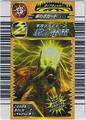 Lightning Strike Card 5