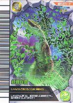 Emerald Garden Card 3