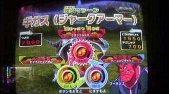 恐竜キング プレイ動画4