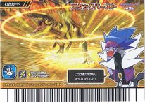 Attack Burst Card 2