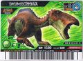 Shantungosaurus Card (Super) 1