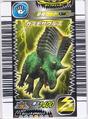 Chasmosaurus Card 4