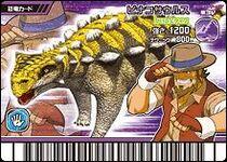 Pinacosaurus card